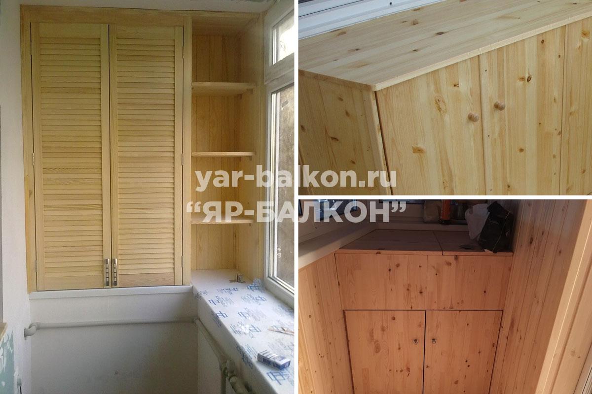 Шкафы и другая мебель для балконов и лоджий в Ярославле.